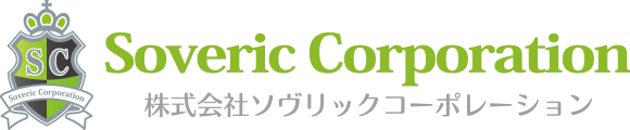 株式会社ソヴリックコーポレーション Soveric Corporation